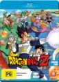 DRAGON BALL Z - COMPLETE SEASON 2 (BLU RAY)