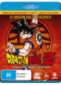Dragon Ball Z Remastered Movie Collection (Blu Ray)