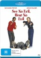 SEE NO EVIL HEAR NO EVIL (BLU RAY)