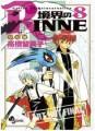 Rin-Ne Volume 08 (Manga Book)