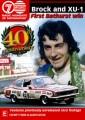 40 Years Of The Torana GTR Xu-1 - Peter Brock And Xu-1
