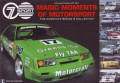 Magic Moments Of Motorsport - Series 3 Collection (Collectors Gift Set)