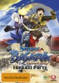 Sengoku Basara Samurai Kings Movie - The Last Party