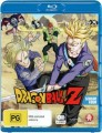 Dragon Ball Z - Complete Season 4 (Blu Ray)