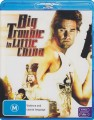 Big Trouble In Little China (Blu Ray)