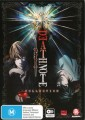 Death Note - Collection